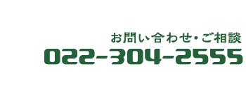 仙台市のメンタルヘルス、デイケア ~ 医療法人社団 百合樹会 かさはらLクリニック ~